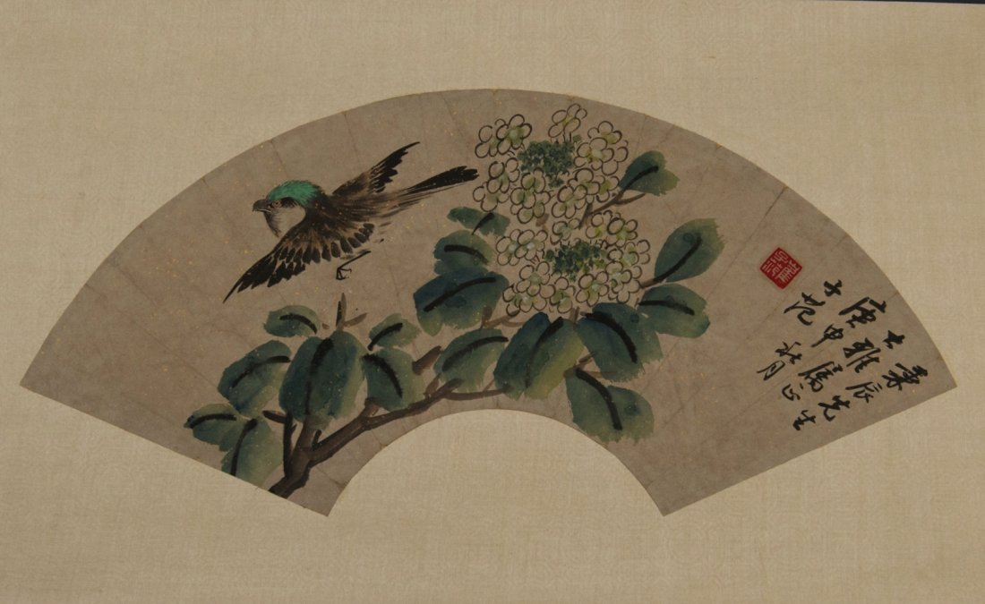 Fan Paining of Flower & Bird Signed Cui Zi Yuan