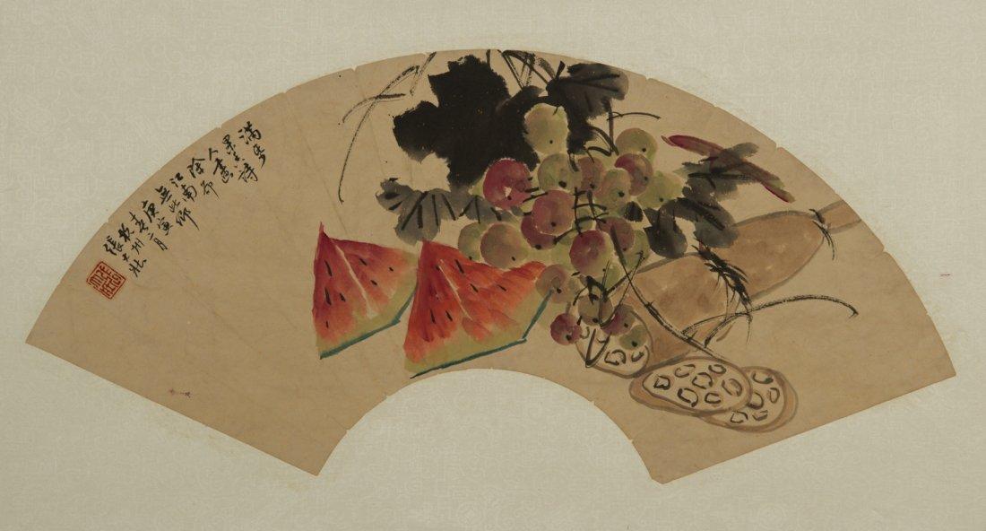 Fan Painting of Fruits Signed Zhang Da Zhuang