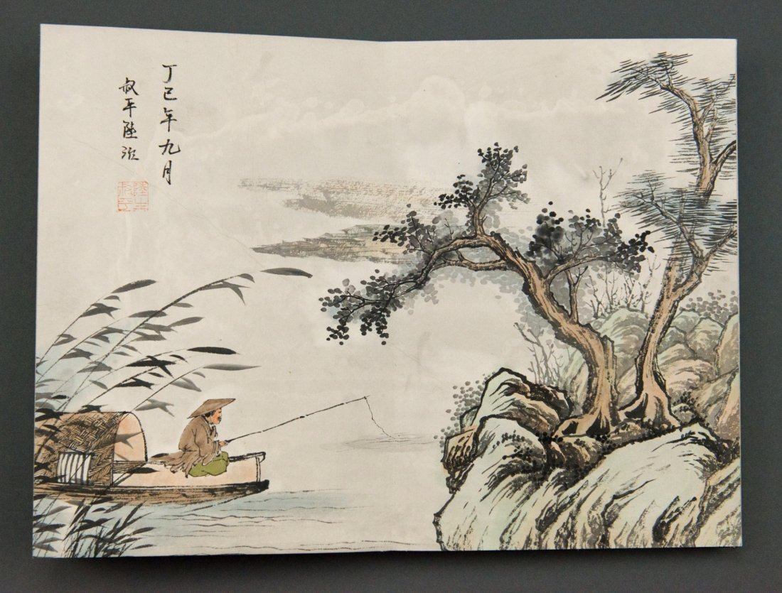 Chinese Painting Sketch Book Signed Lu Shu Ping