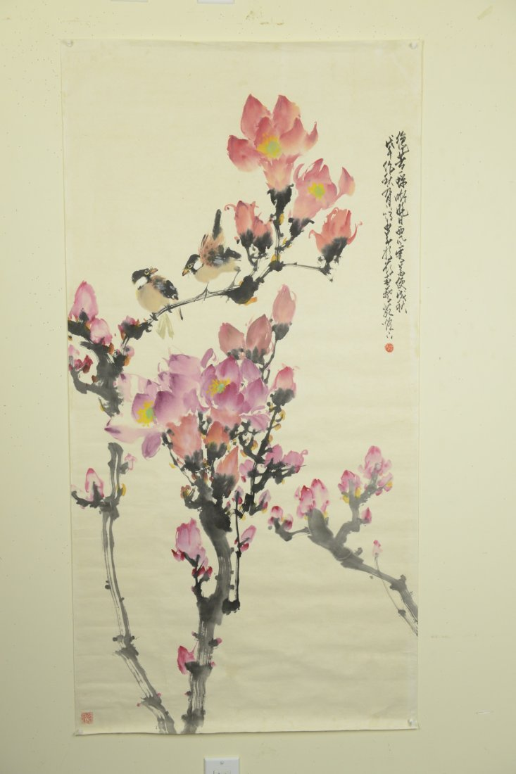 Chinese Watercolour Painting Signed and Sealed