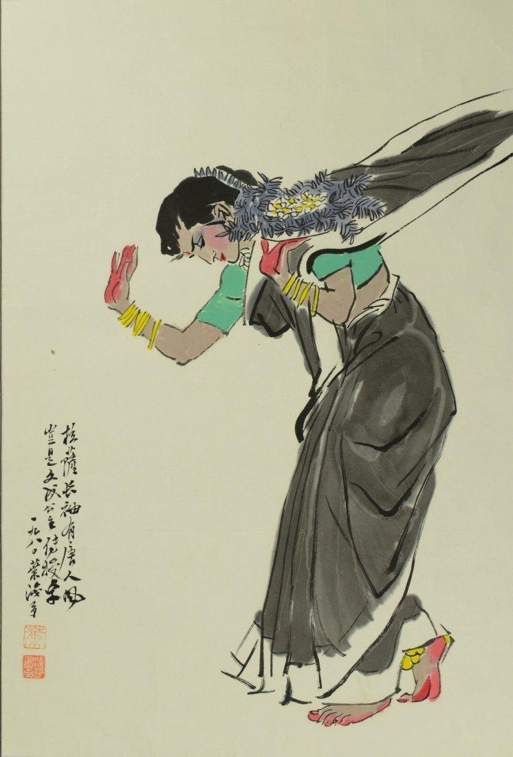 Chinese Watercolour of Girl Signed Ye Jian Duo1980