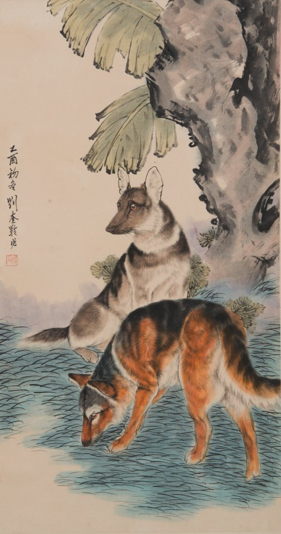 Chinese Wolf Dogs Painting SIgned Liu Gui Ling