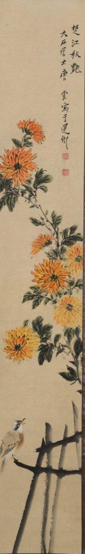 Chinese Chrysanthemum Painting Signed Tang Yun