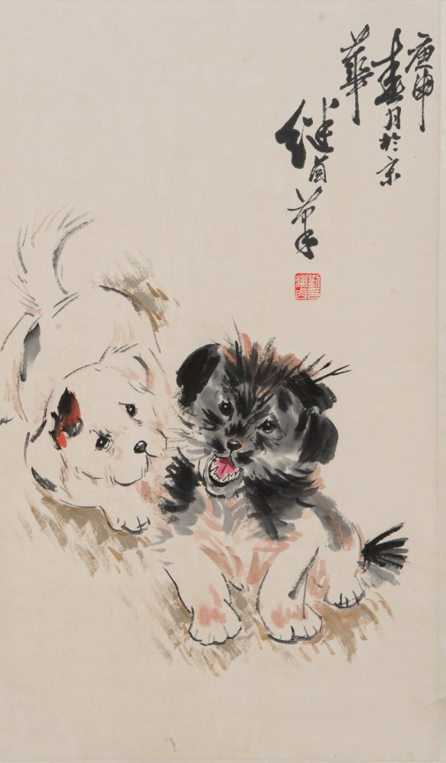 Chinese Watercolour Painting of Puppies Signed