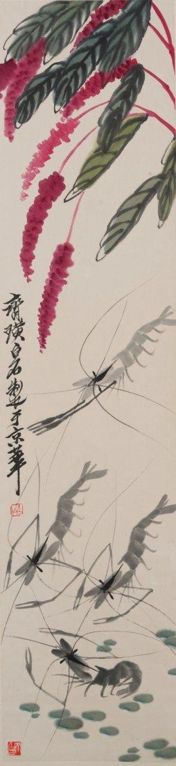 Chinese Shrimp Painting Signed Qi Baishi
