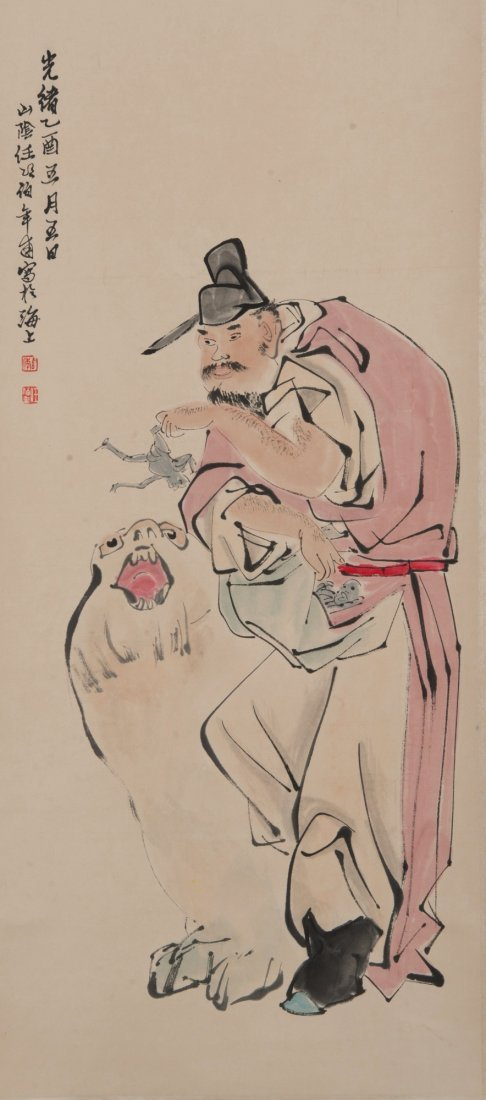 Chinese Painting of Zhong Kui & Beast Signed