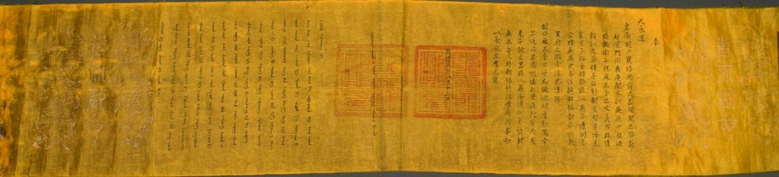 Long Chinese Calligraphy on Silk w 2 Large Seals