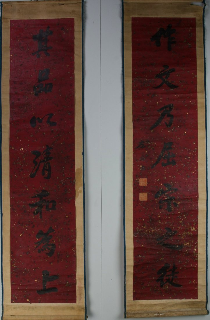 Pair of Chinese Calligraphy Signed Zuo Zong Tang