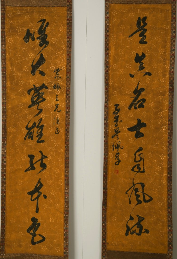 Pair of Chinese Calligraphy on Gold Paper Signed