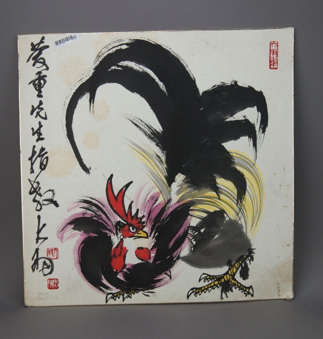 Chinese Watercolour Rooster Painting Chen Da Yu