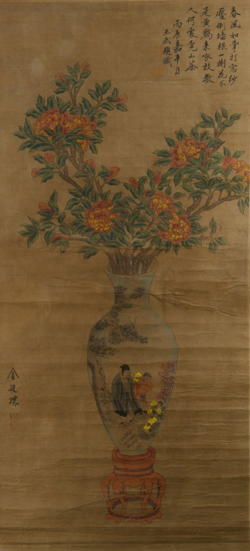 Flowers in Vase Painting Signed Jin Jian Biao