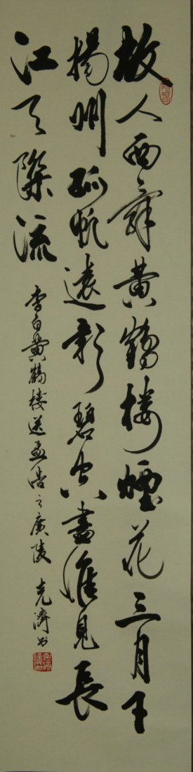 Chinese Calligraphy on Scroll Signed & Sealed