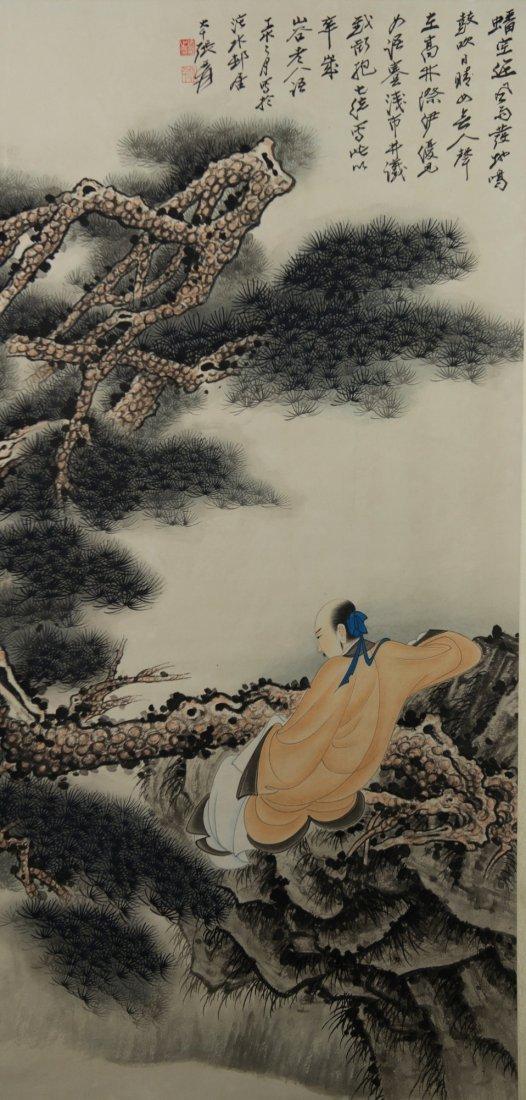 Chinese Painting of Man & Pine Tree Zhang Daqian