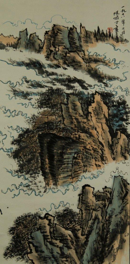 Chinese Landscape Painting Signed  & Sealed 1976