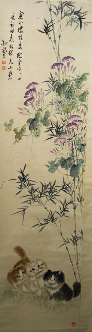Group of Kittens Painting Signed Sun Ju Sheng