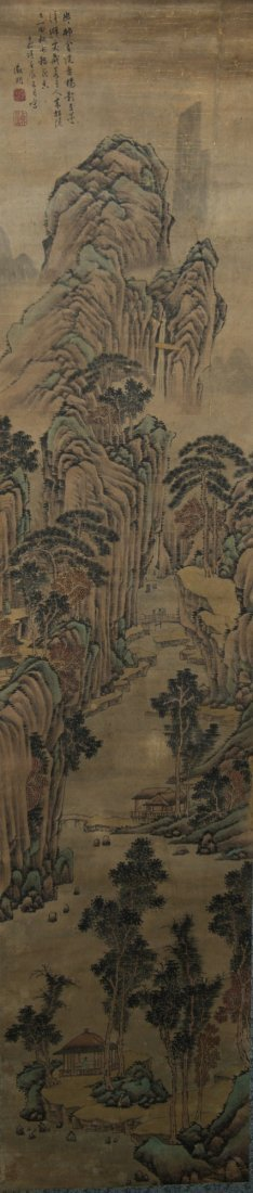 Chinese Painting of Landscape Signed Zheng Ming