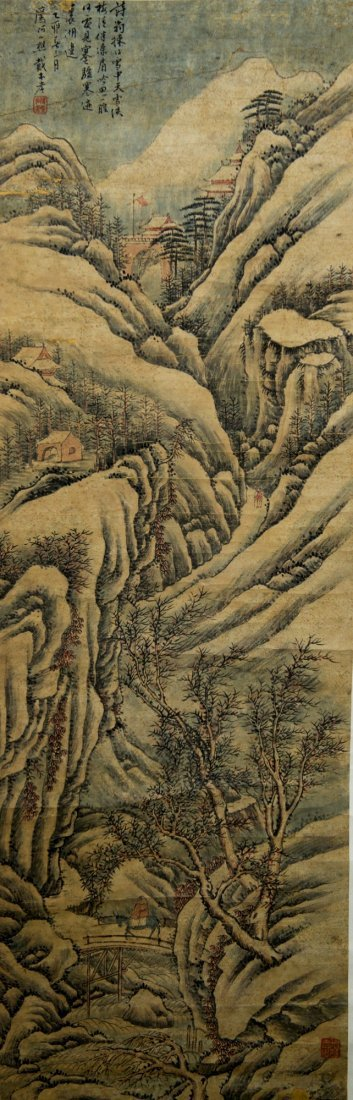 Chinese Painting of Landscape Signed Dai Ben Xiao