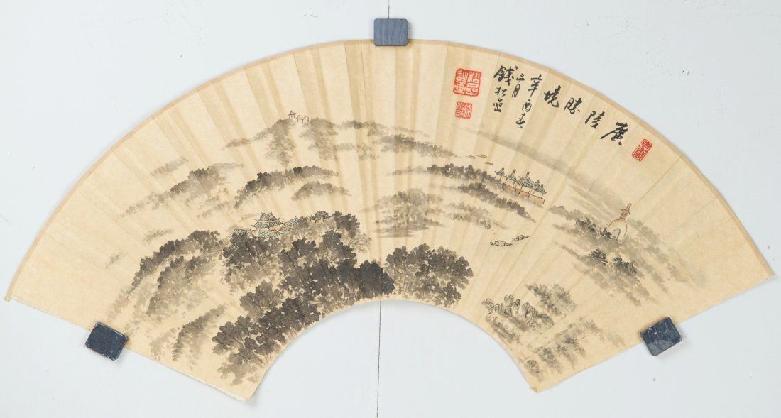 Chinese Landscape Fan Painting Qian Song Yan