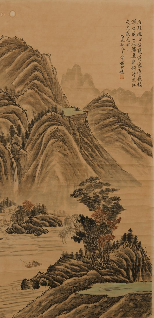 Chinese Landscape Painting on Scroll Signed