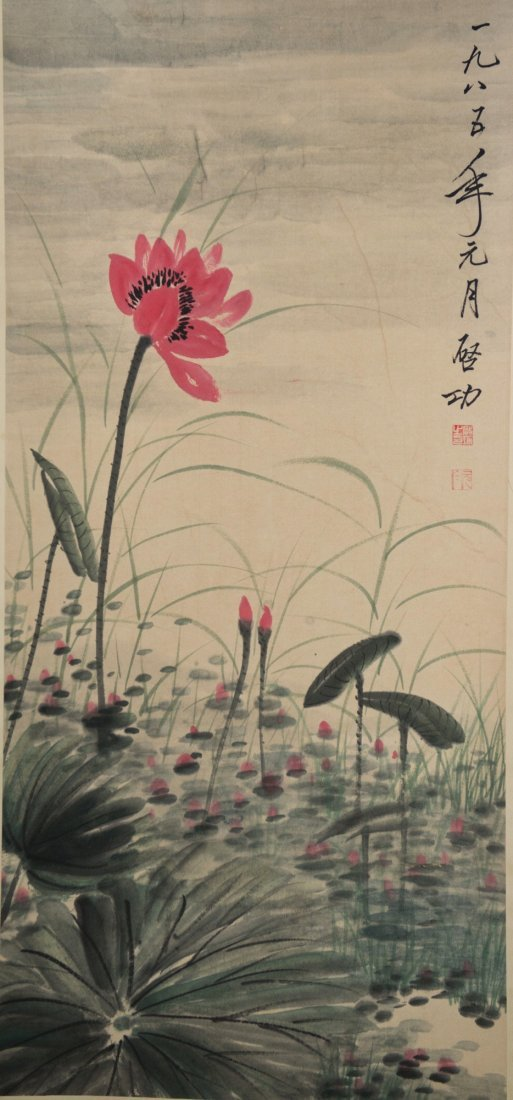 Chinese Painting of Lotus Pond Signed Qi Gong 1985