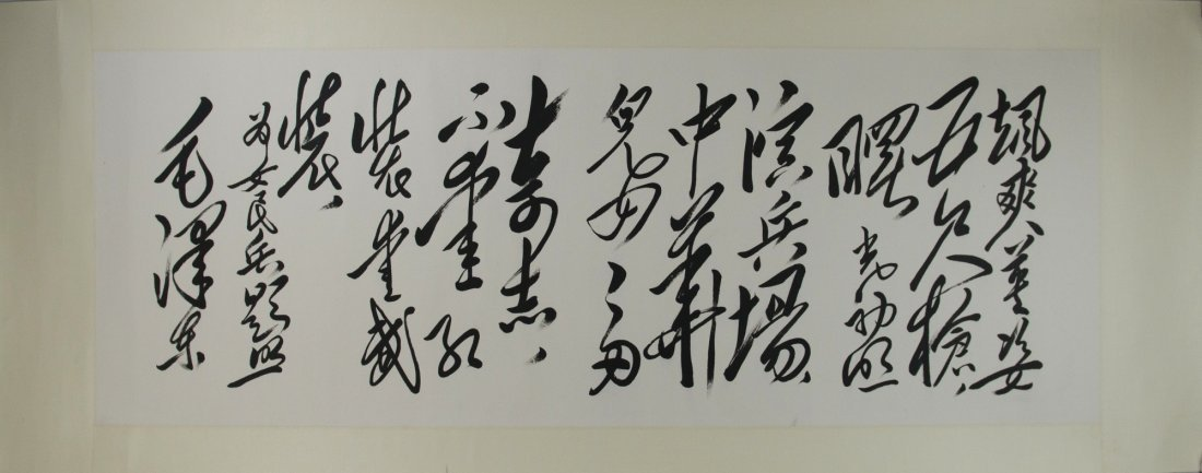 Chinese Calligraphy Signed Mao Ze Dong