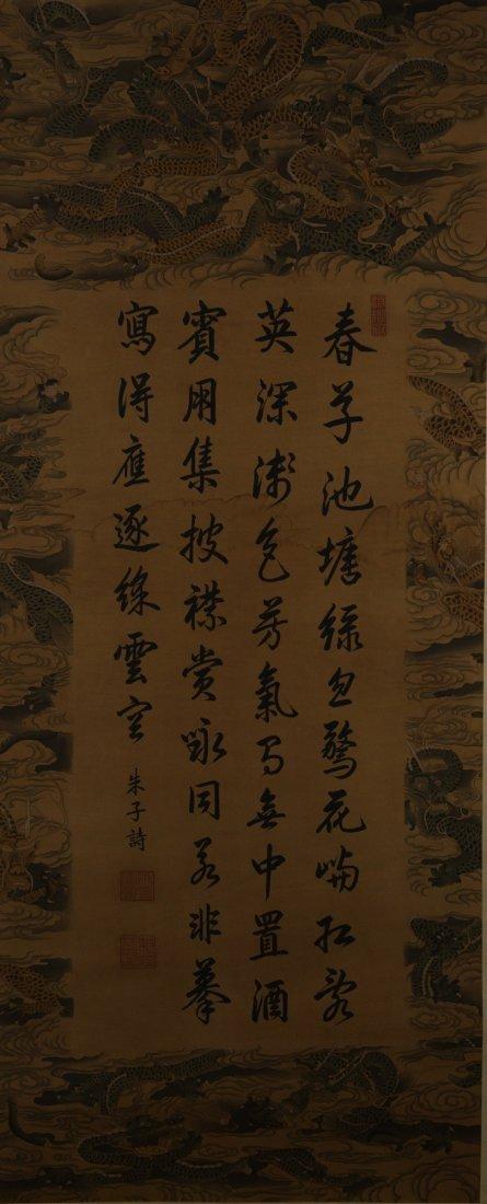 Chinese Calligraphy on Scroll Signed Zhu Ji
