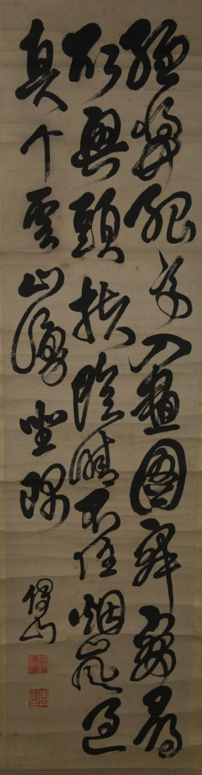 Chinese Calligraphy on Scroll Signed Fu Shan