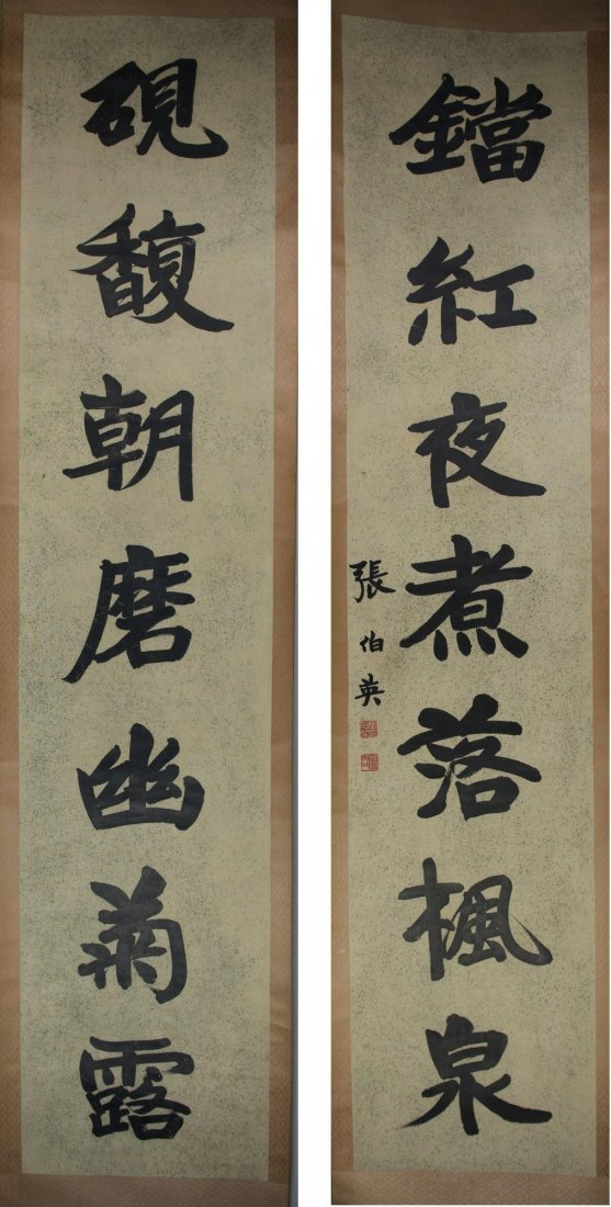 Pair of Chinese Calligraphy Signed Zhang Bo Ying