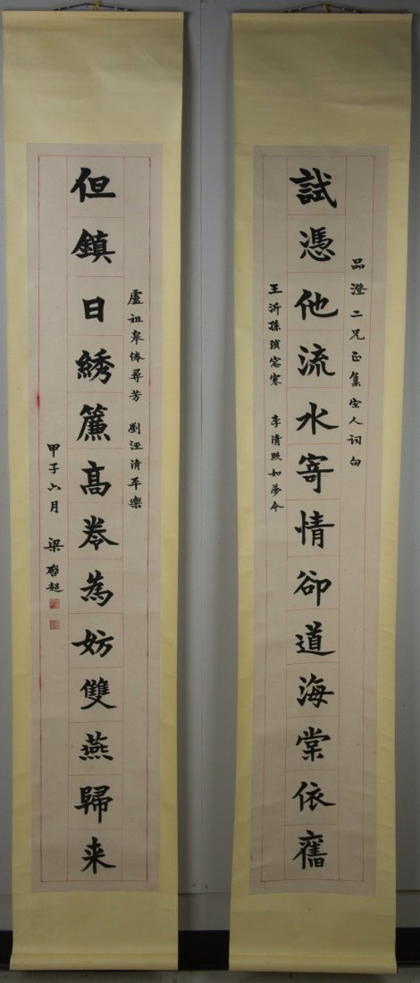 Pair of Chinese Calligraphy Signed Liang Wi Chao