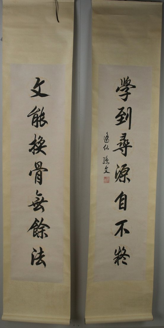 Pair of Chinese Calligraphy Signed Sun Wen