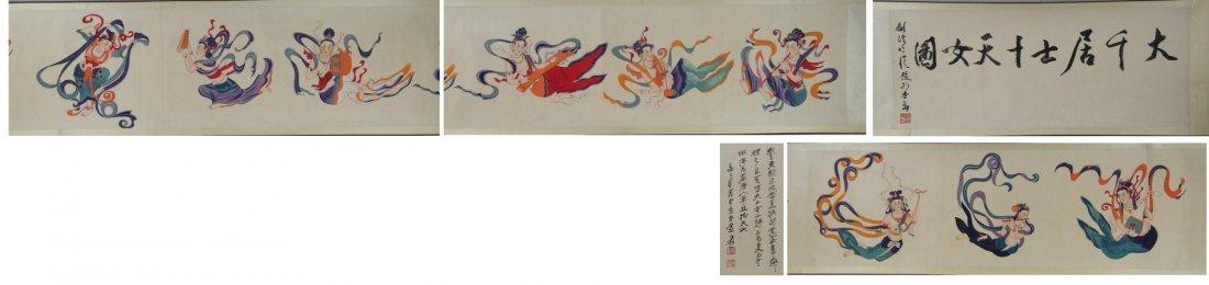 Chinese Dunhuang Bodhisattvas Signed Zhang Daqian