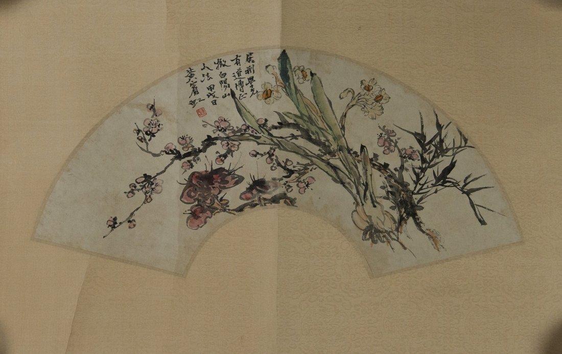 Chinese Fan Painting of Blossoms Huang Bin Hong