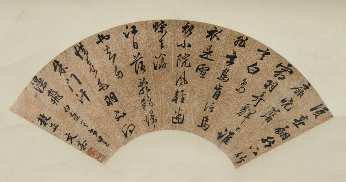 Chinese Calligraphy on Fan Signed Wen Jia