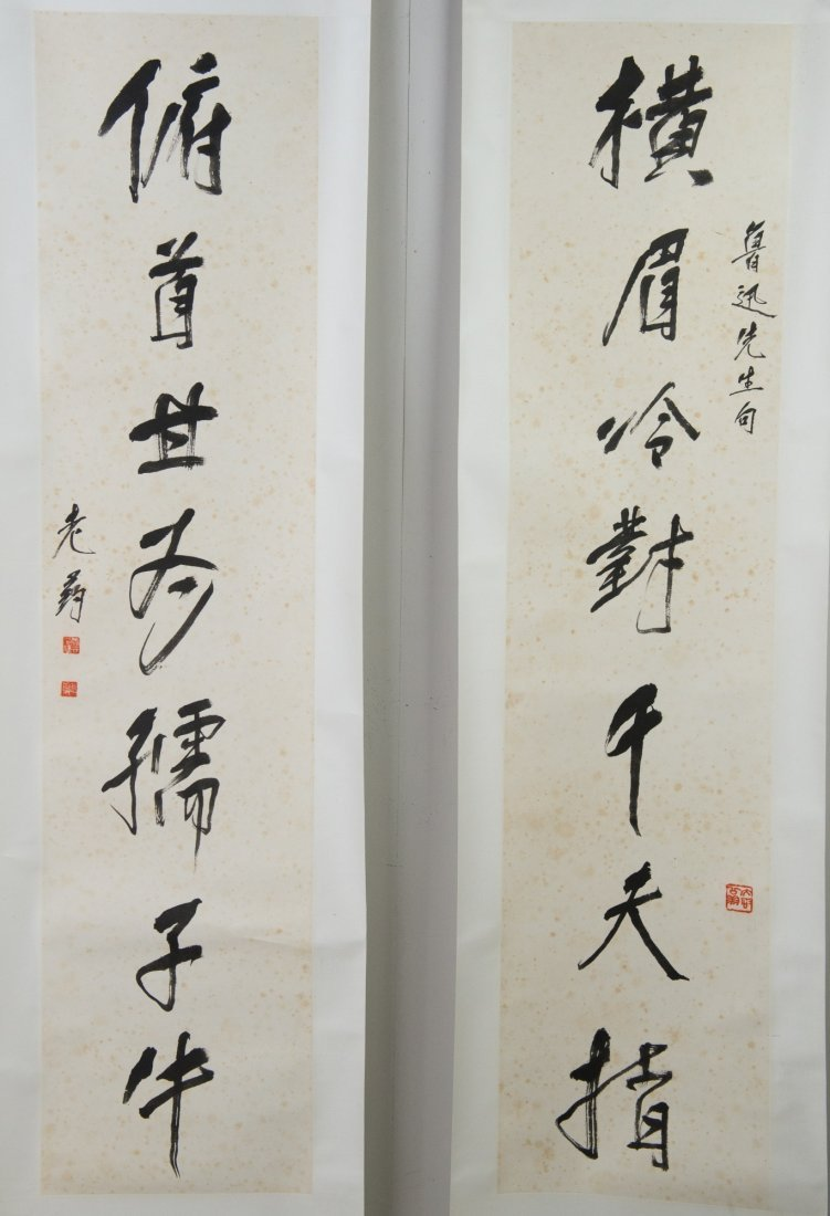 Pair of Chinese Calligraphy Signed Tang Yun