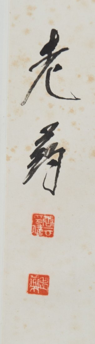 Pair of Chinese Calligraphy Signed Tang Yun - 2
