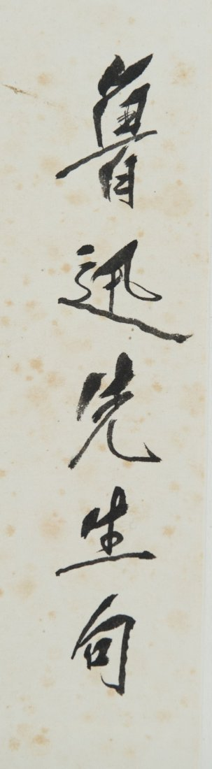 Pair of Chinese Calligraphy Signed Tang Yun - 3