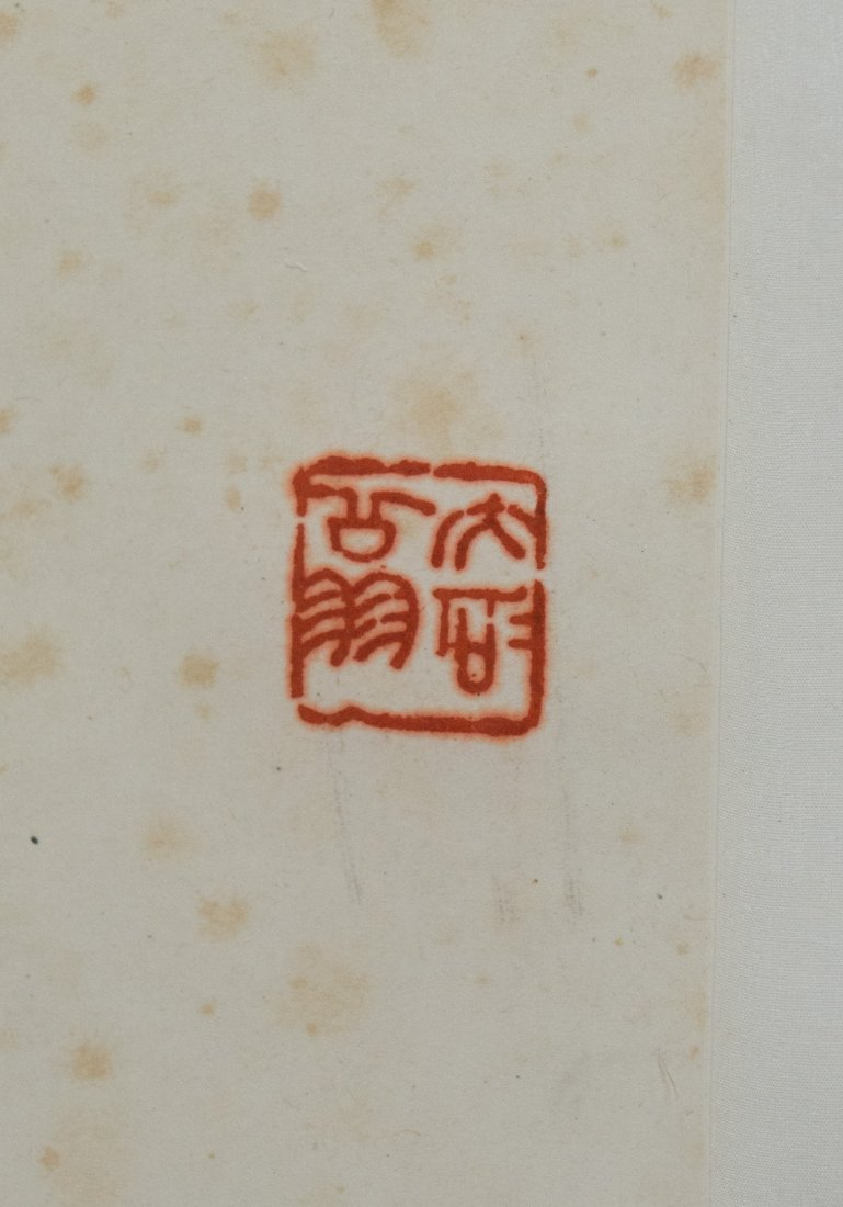 Pair of Chinese Calligraphy Signed Tang Yun - 4