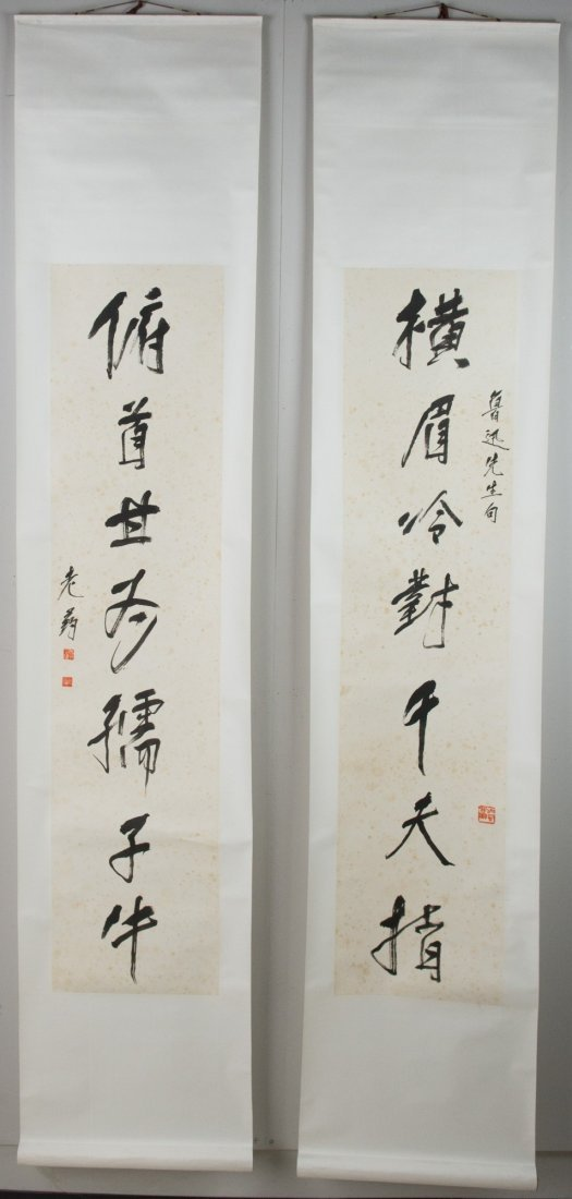 Pair of Chinese Calligraphy Signed Tang Yun - 5
