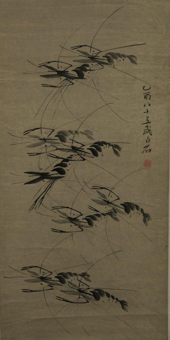 Chinese Shrimp Painting in Style of Qi Baishi