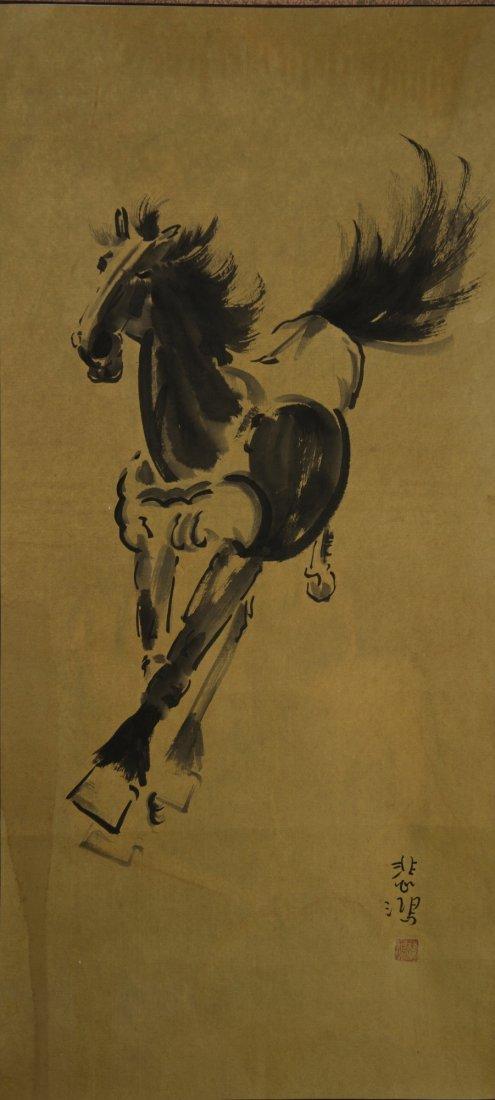 Running Horse Ink Painting Attributed Xu Beihong