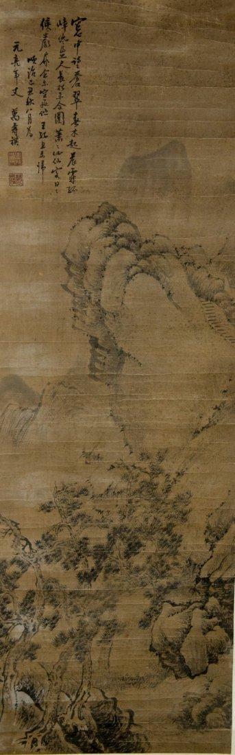 Chinese Landscape Painting Signed Wan Shou Qi
