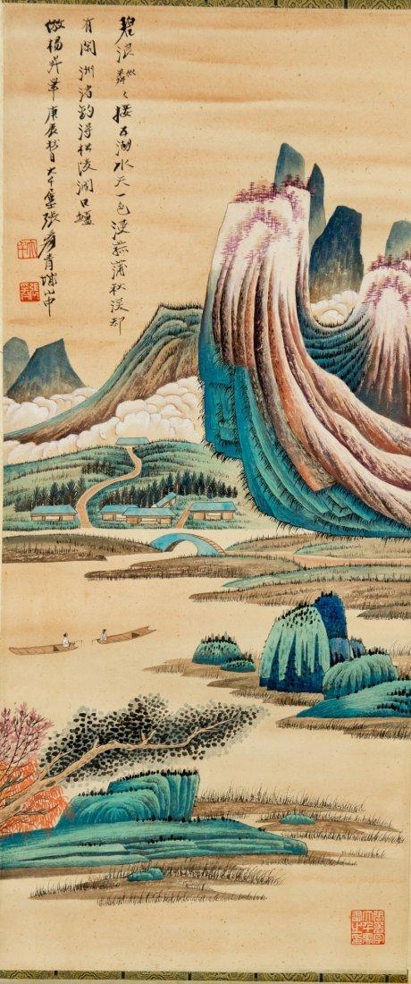 Chinese Landscape Attributed Zhang Daqian 1940