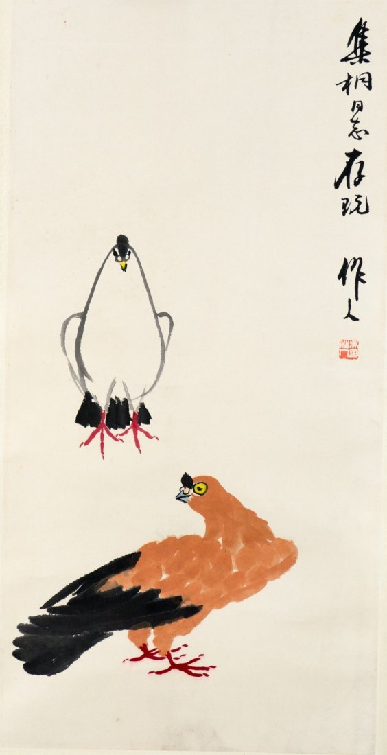 Chinese Painting of Chickens Signed Wu Zuo Ren