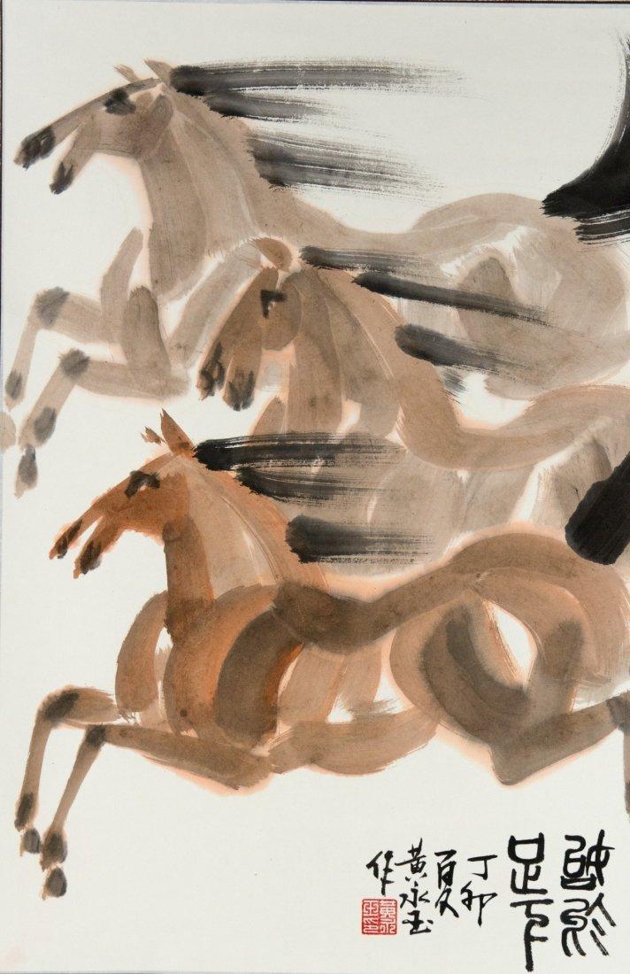 Chinese Horses Painting Huang Yong Yu (1924 -   )