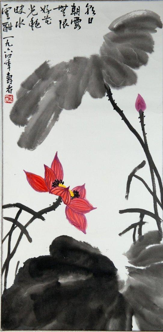Chinese Lotus Painting Pan Tian Shou 1964