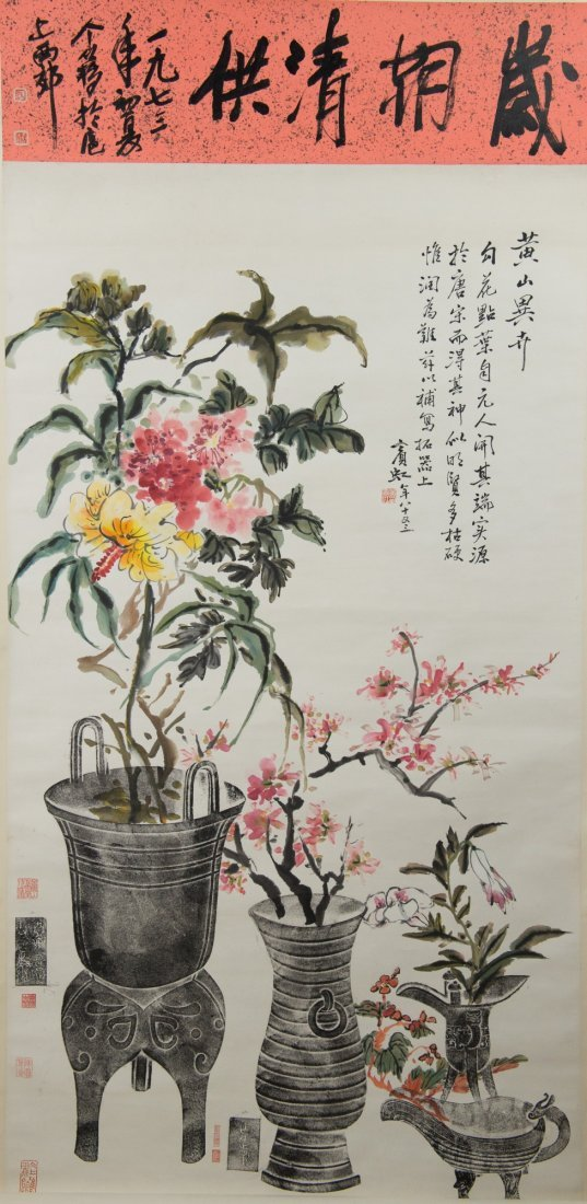 Chinese Painting of Flowers in Pot Huang Bin Hong