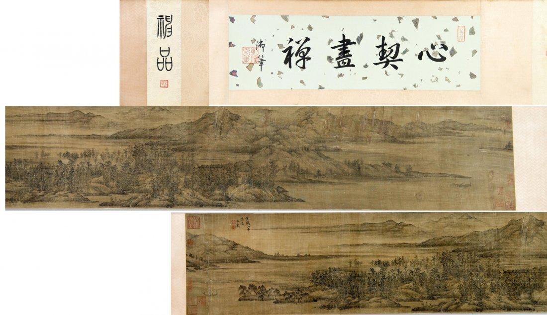 Republic Chinese Landscape Painting Wang Meng