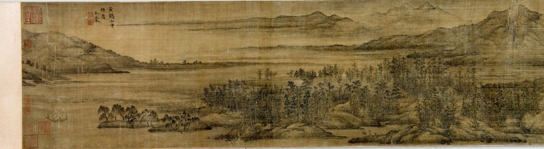 Republic Chinese Landscape Painting Wang Meng - 7