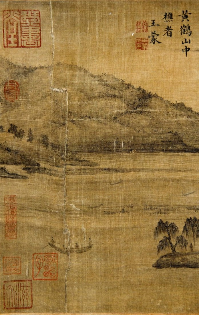 Republic Chinese Landscape Painting Wang Meng - 8