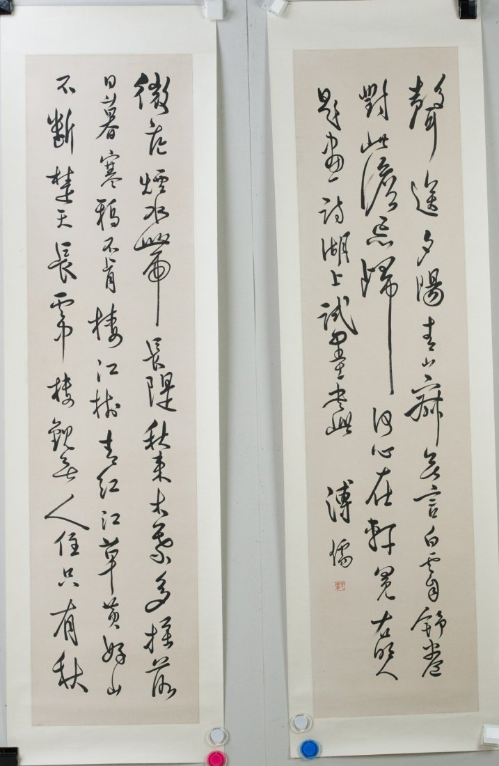Set of Four Pieces Pu Ru Style Calligraphy